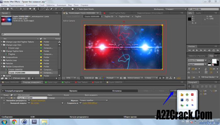 Adobe After Effects CC Crack