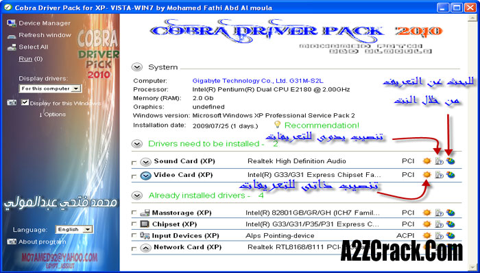 cobra driver pack 2015 free download