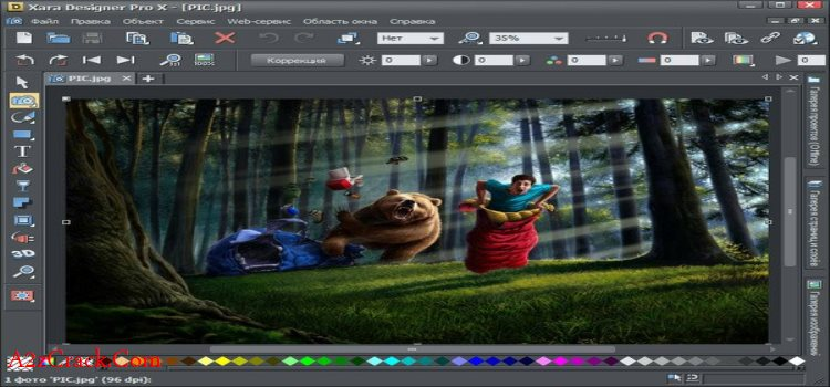 Xara Photo & Graphic Designer 11Crack Latest is here