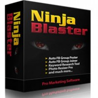 Ninja Blaster Download With Latest Update 2015
