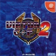 Virtua COP 2 Download PC Game By A2zCrack