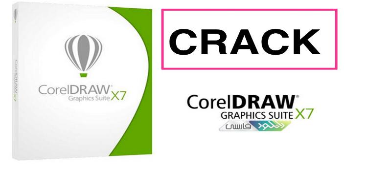 corel draw x7 crack xforce