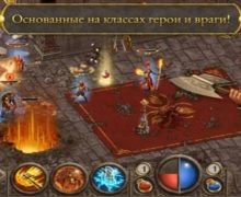 Devils & Demons Mod Apk Hacked & Unlimited Money Download